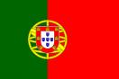 Португалия до 20