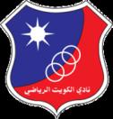 Аль-Кувейт